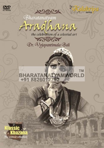 Margam / Aradhana - the celebration of celestial art