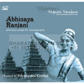 Abhinaya / Abhinaya Ranjani - abhinaya songs for choreography