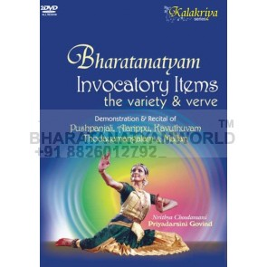 Invocatory Items / Pushpanjali, Alarippu, Kavuthuvam, Thodayamangalam & Mallari - demonstration & recital