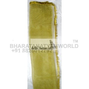 Chunni Net Golden 1.5mtr