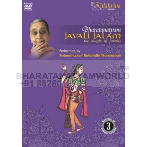 Javalis / Javali Jalam - the magic of Javalis