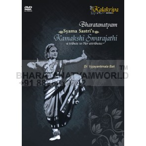 Thematic / Syama Sastri's Kamakshi Swarajathi - a tribute to her attributes