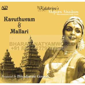 Invocatory Items / Kavuthuvam & Mallari - demonstration & recital