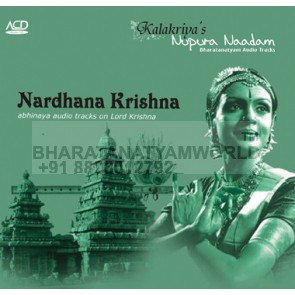 Abhinaya / Nardhana Krishna - abhinaya audio tracks on Lord Krishna
