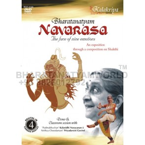Navarasa / Navarasa (Shakthi) - the face of nine emotions