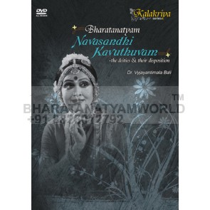 Invocatory Items / Navasandhi Kavuthuvam - recital