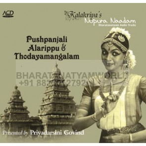 Invocatory Items / Pushpanjali, Alarippu & Thodayamangalam - demonstration & recital