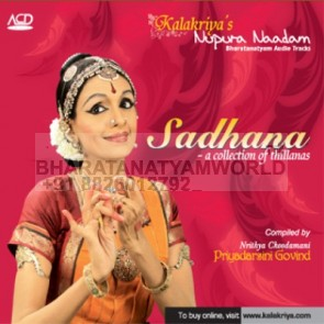 Thillana / Sadhana - a collection of Thillnas
