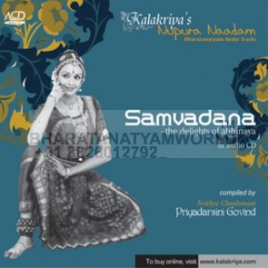 Abhinaya / Samvadana - the delights of abhinaya